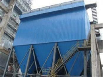 火电厂脉冲式布袋除尘器